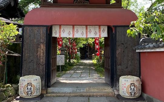 chokenji fushimi