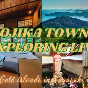 ojika explore tour