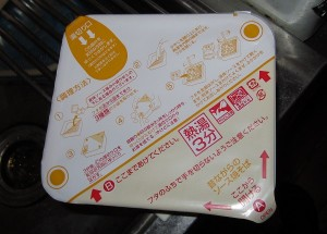 Cup Noodles Japon