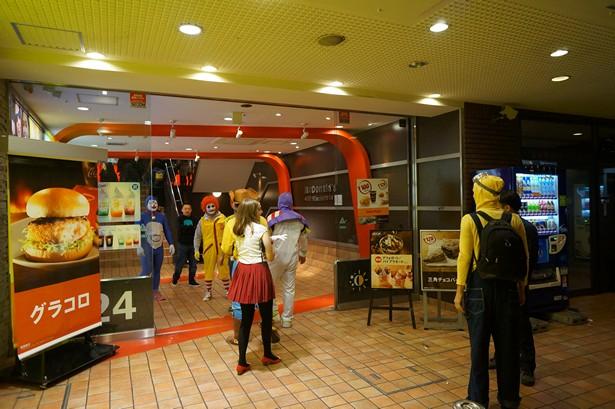 Halloween Japon174