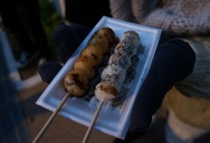 dango japon