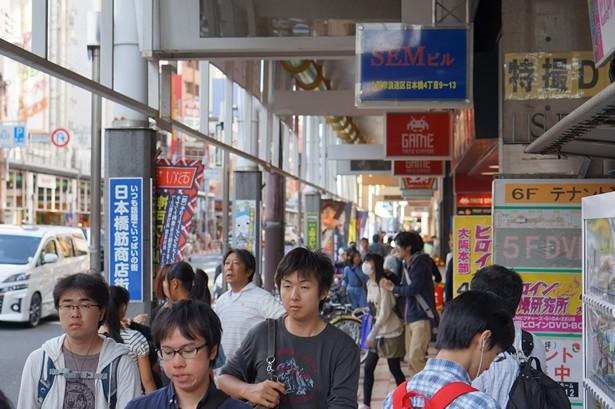 Denden town Osaka Japon (119)
