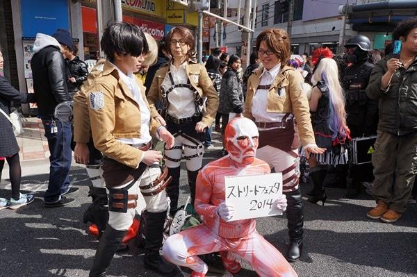 Festival Cosplay Osaka (30)