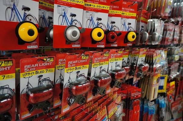 acheter vélo au Japon