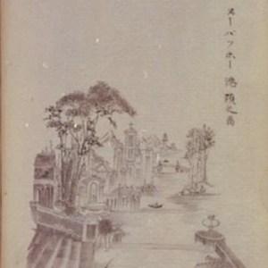 Manjiro image