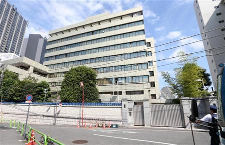 Chongryon HQ Tokyo