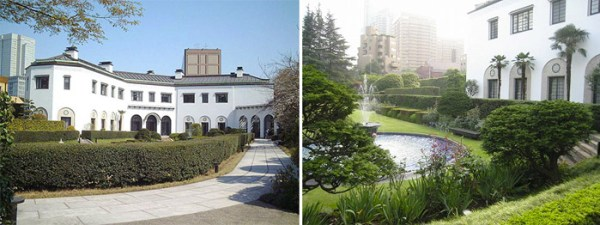 US Ambassador Residence Tokyo