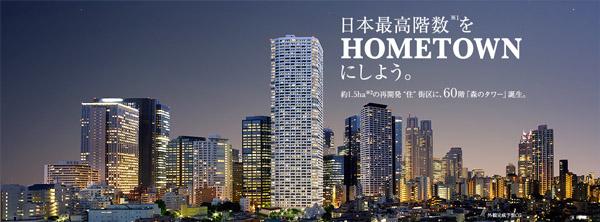 The Parkhouse Nishishinjuku Tower 60 1