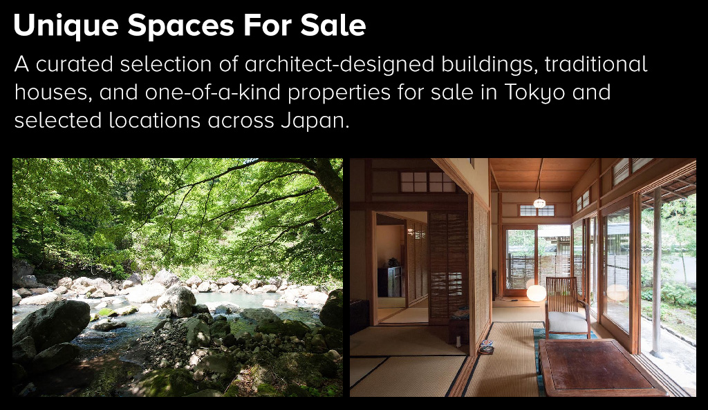 Japan property central fully licensed real estate brokerage in central tokyo - Creative small spaces property ...