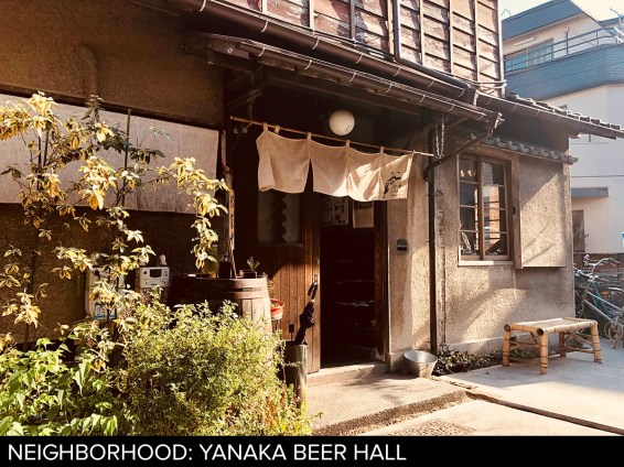 Traditional Japanese Homes For Sale Japan Property Central