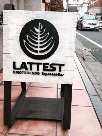 tokyo-terrace-house-cafe-lattest-2016