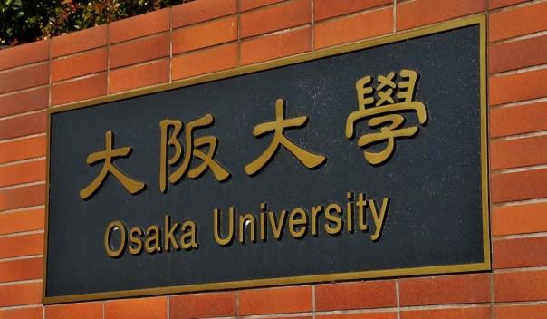 Osaka_University_logo