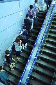tokyo elevato