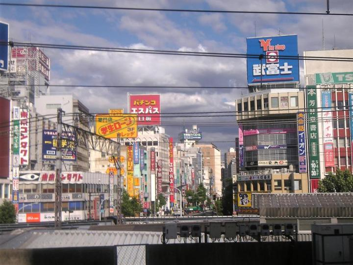 view from takadanobaba station