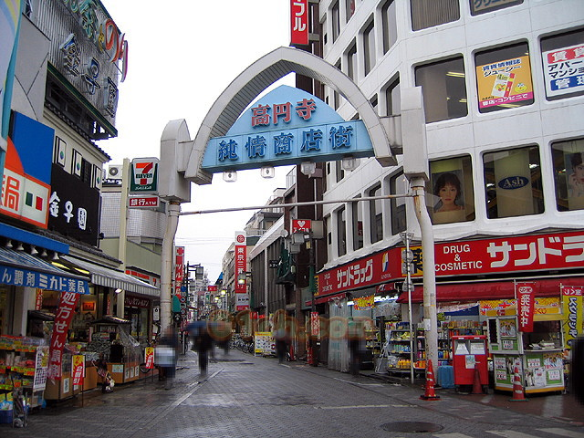 Koenji