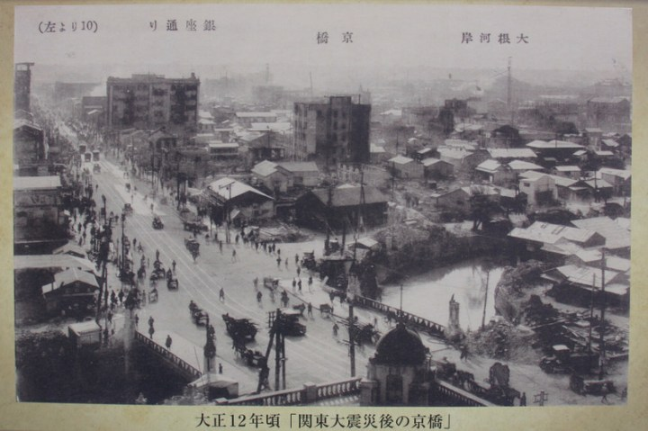 This picture is also after the Great Kanto Earthquake. The destruction doesn't seem as bad as the former picture. It was taken in the same year as the disaster, but since things seem a little more back to normal, I'm going to guess that this is later that year -- or straight up mislabeled -- but definitely the city seems on its way to recovery.
