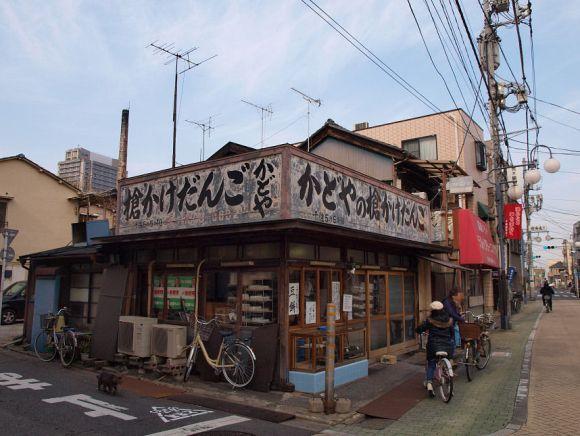 shitamachi 1.jpg