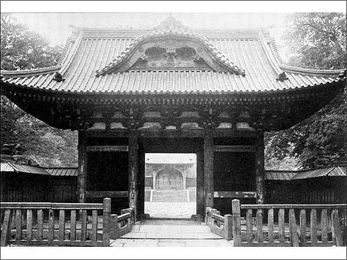 Tokugawa Hidetada's Grave - Main Gate