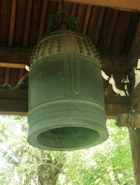 Yup, that's a bell.