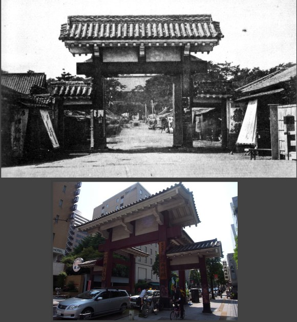 Shiba Daimon - The Great Gate of Shiba. The gate is still standing. But if you want to match the shots from the Edo Era, you'll probably get hit by a car.