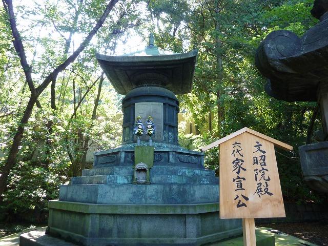 Grave of Tokugawa Ienobu