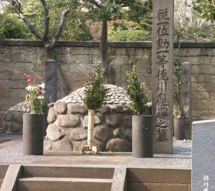 Yoshinobu's burial mound.