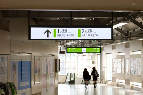 Little known fact. Mejiro Station is haunted by the ghosts of two high school girls.