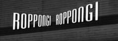 ropponig croossing