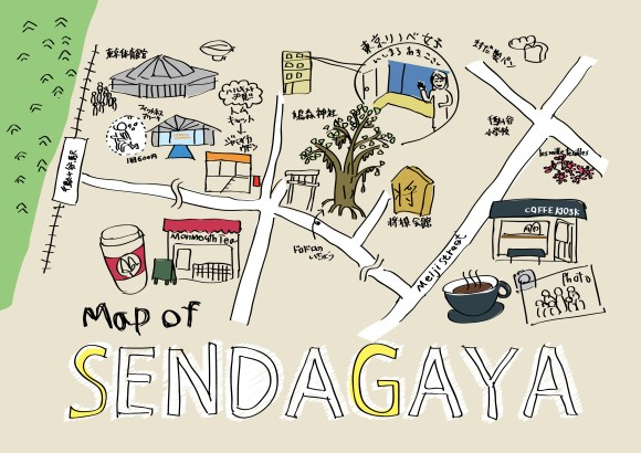 Quite possibly the most useless map of Sendagaya ever.