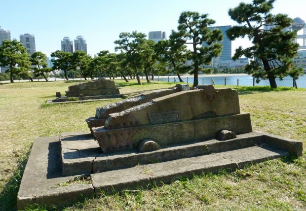 Bases for mounting cannons located on the former Battery #3. Now a public park.