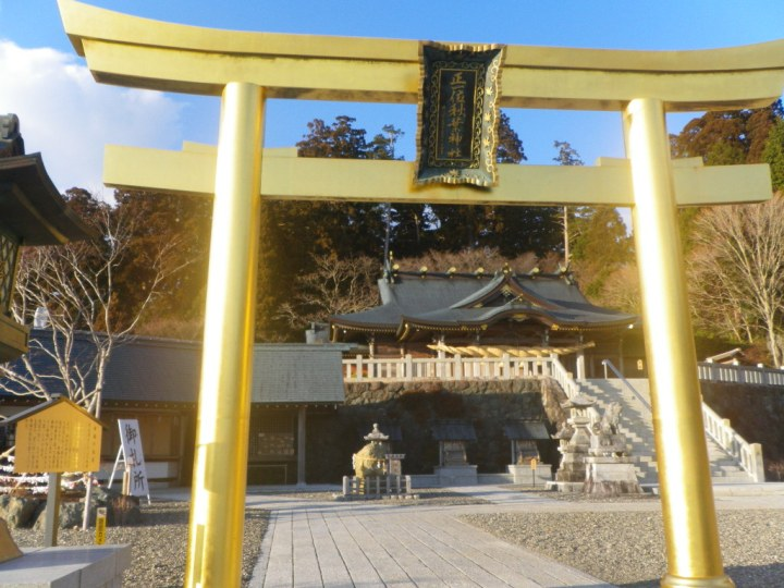 Speaking of gold...  This is the main shrine in Shizuoka Prefecture.