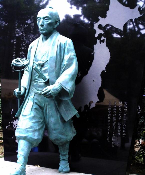 "Inō Tadataka - the first ""modern"" map maker of Japan."
