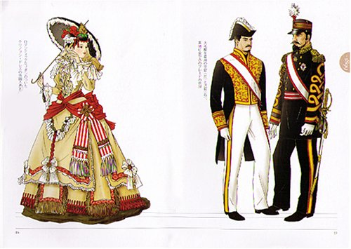Was Meiji Fashion the birth of cosplay?