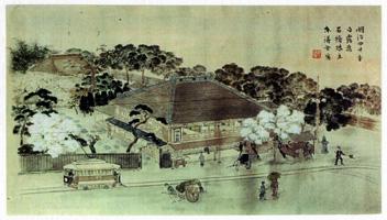 Ishibashiya in 1877 (Meiji 10).
