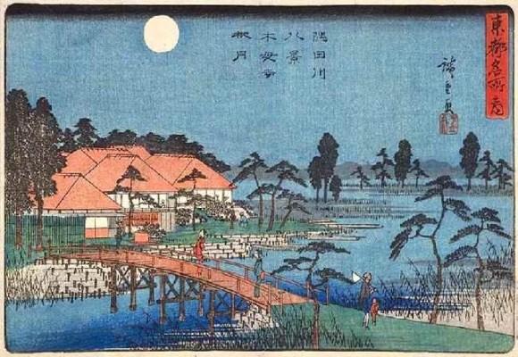 The Sumida-gawa Palace