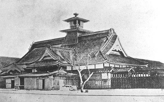 The government hall of the Ezo Republic.
