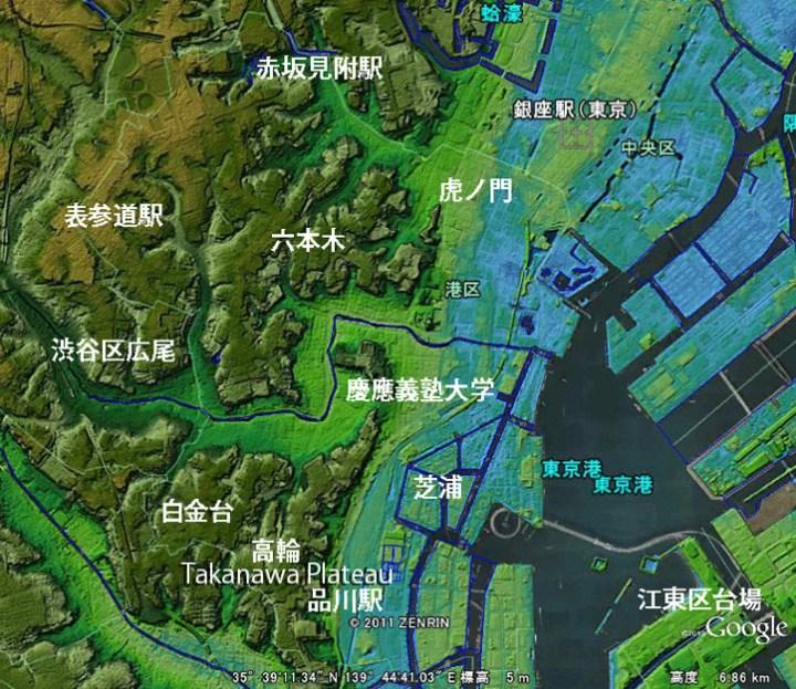 takanawa daichi.jpg