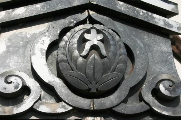 okubo clan family crest