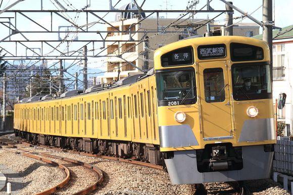 800px-Seibu-2081F
