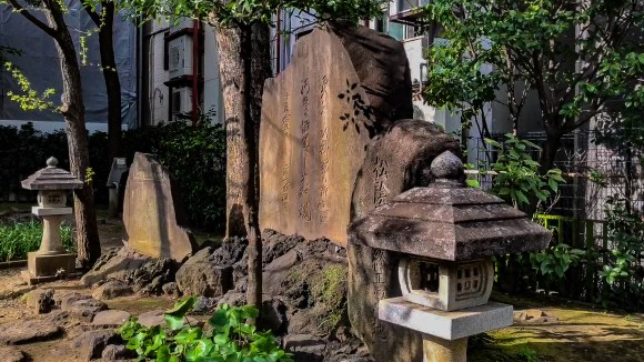 Yoshida Shoin - stochastic terrorist in the Edo Period