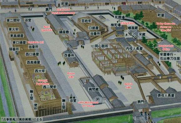 denmacho prison map with english