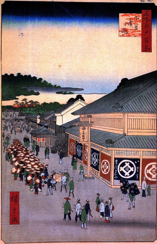hiroshige shitaya hirokoji.jpg