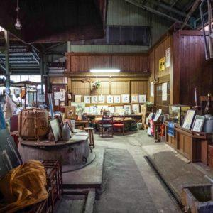 Workshop inside a kura