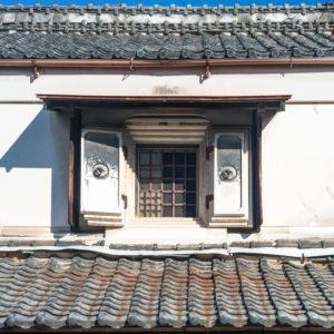 Kawara roof tiles