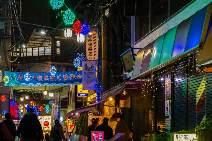 tachiaigawa at night (1 of 1)