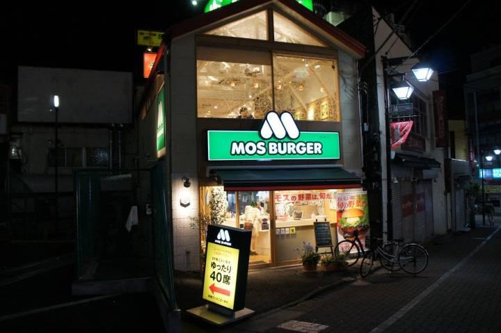 MOS Burger 1