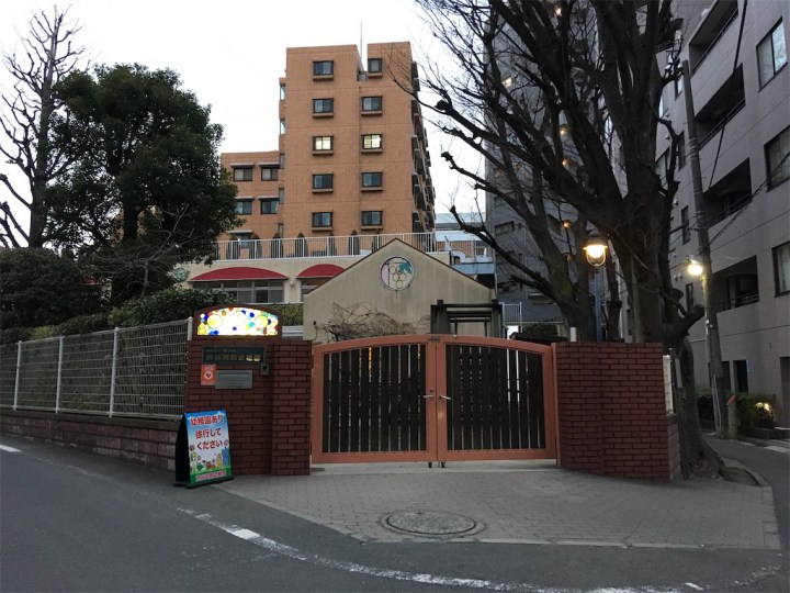 toyosawa kaizuka shell mound