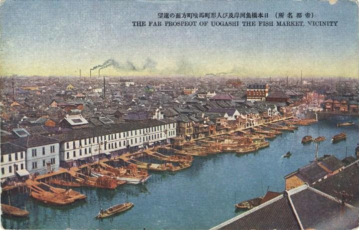 Nihonbashi Fish Market in the Meiji Period