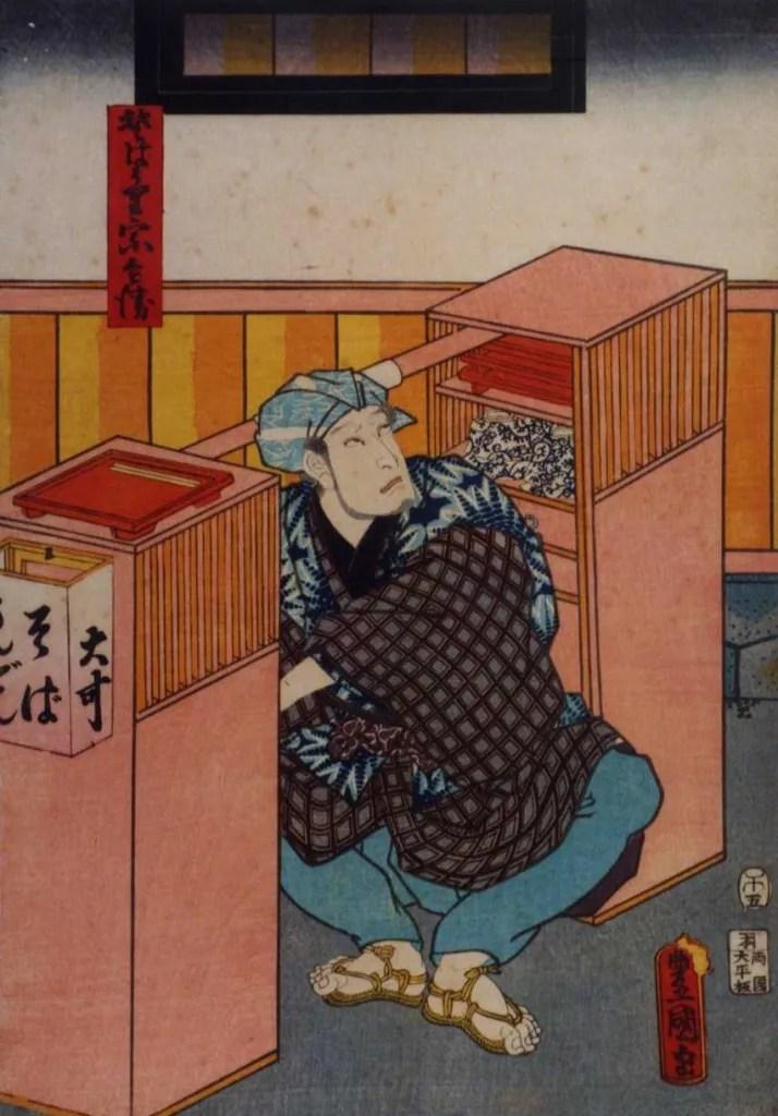 Edo Period portable soba stand