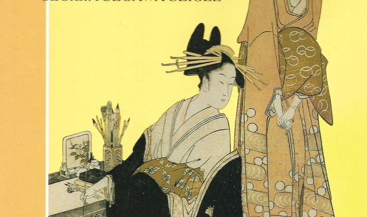 Book Review -- Yoshiwara: the Glittering World of the Japanese Courtesan